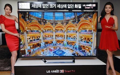 Телевизор LG с диагональю 84 дюйма