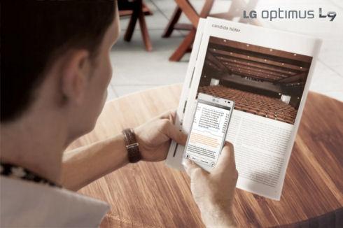 Бюджетный флагман LG Optimus L9