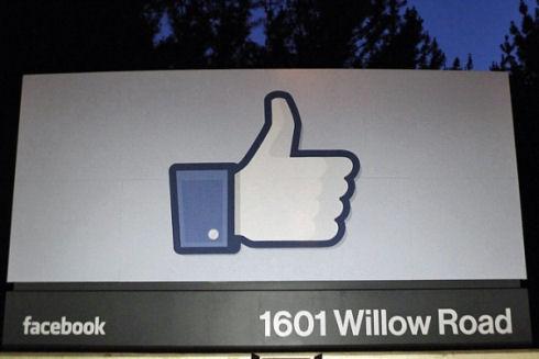 Facebook обвиняют в утечке информации