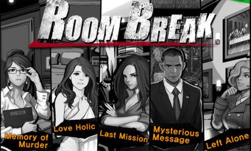 RoomBreak: Escape Now!!! – замуровали демоны!