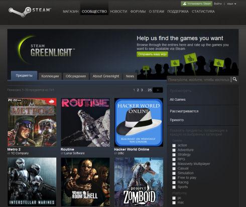 Пользователи проголосуют за игры для Steam Greenlight