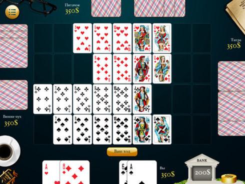 Nine Card Game Free – кроссплатформенная сетевая «Девятка»