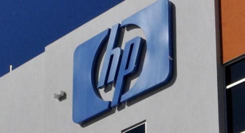 Hewlett-Packard попрощается с 29 тыс сотрудников