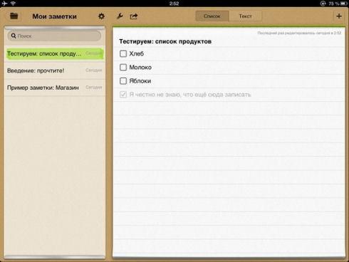 MobisleNotes – планировщик на каждый день