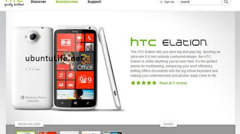 HTC Elation – неофициально