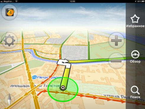 Apple iOS 6.0 будет использовать Яндекс.Карты