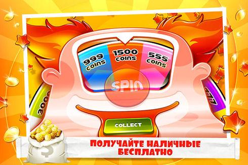 The Slots – слот-машина с сюрпризом