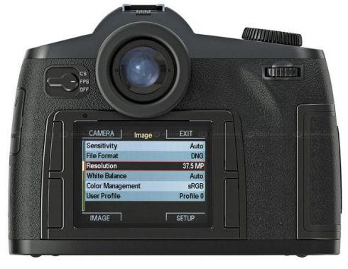 Новая Leica S по цене 22000 долларов