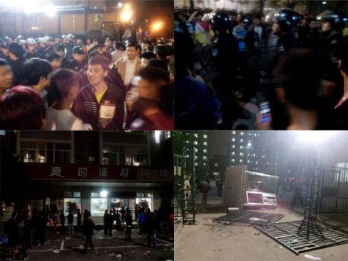 В Китае вспыхнул бунт на фабрике Foxconn