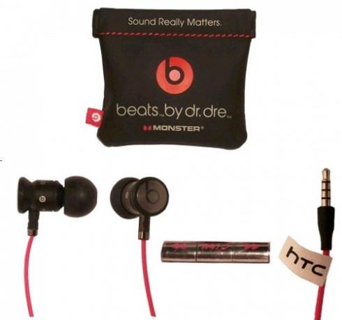 За старый iPhone можно получить наушники Beats Audio