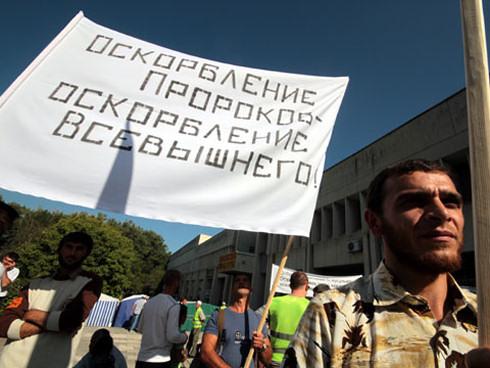 Фильм Невинность мусульман запрещен на территории России