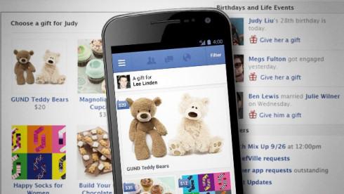 Facebook запустил сервис подарков Gifts