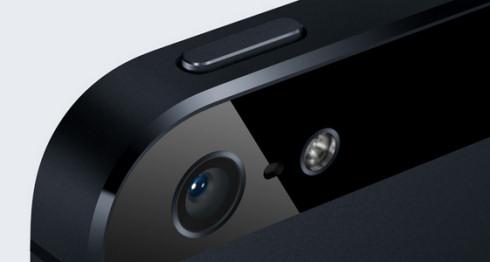 iPhone и iPad следят за своими пользователями
