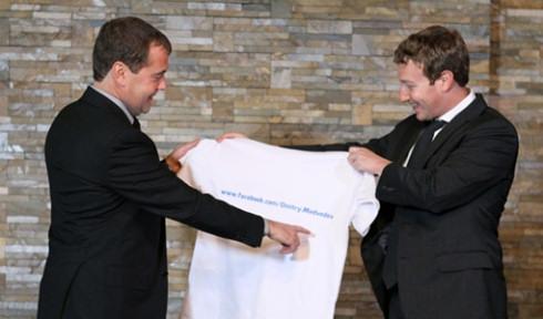 Дмитрий Медведев и Марк Цукерберг встретились в Москве