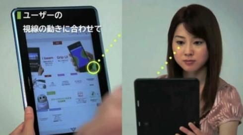 Планшет NTT Docomo с управлением взглядом