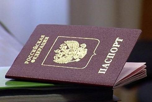 Россияне смогут зарегистрироваться в социальной сети только по паспорту