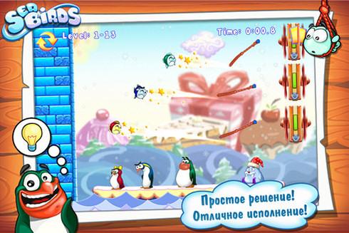 Seabirds: снежные приключения пингвинов