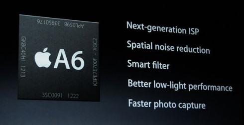 Apple откажет Samsung в производстве процессоров
