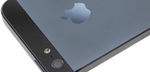 Foxconn признал iPhone 5 самым сложным устройством для сборки
