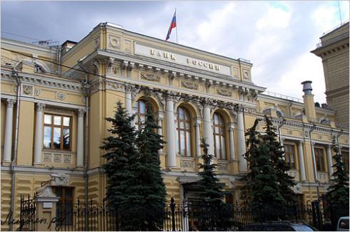 Банковские структуры России против сбора IP- и MAC-адресов клиентов