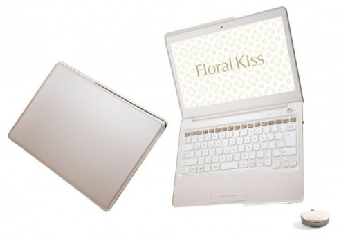 Floral Kiss – высокотехнологичный поцелуй