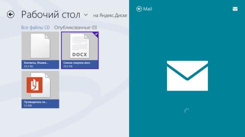 Приложения Яндекса для Windows 8