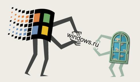 Спор о Windows.ru продолжается