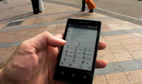 Смартфон с E Ink-дисплеем: 7 дней автономной работы