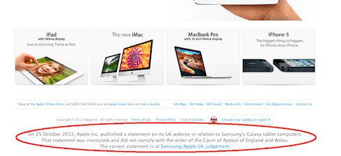 Apple «извинилась» перед Samsung