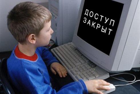 В Госдуме РФ покажут как работает сайт zapret-info.gov.ru