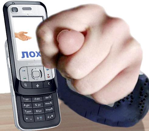 Кражи денег с мобильных счетов становятся нормой
