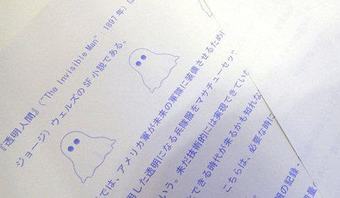 Принтер Toshiba с возможностью стирания текста