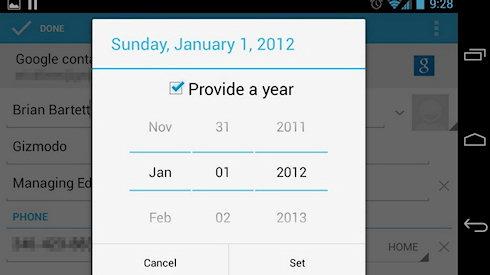 Декабрь не нашел себе места в адресной книге Android 4.2