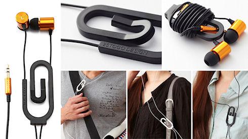 Paperclip - и ваши провода в порядке!