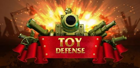 Toy Defense: игрушечные войны