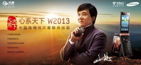Звездный смартфон Samsung SCH-W2013 от Джеки Чана
