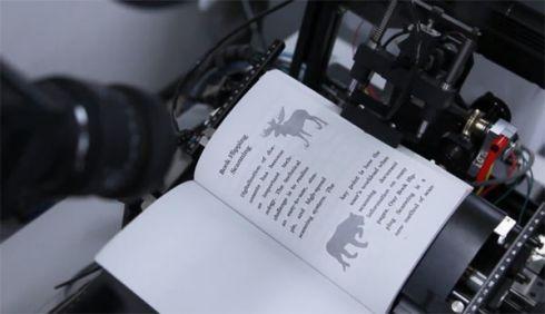Высокоскоростной сканер BFS-Auto