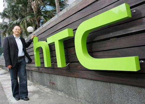 HTC – лучшая IT-компания Тайваня