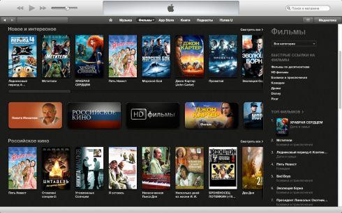 iTunes начал работу в России