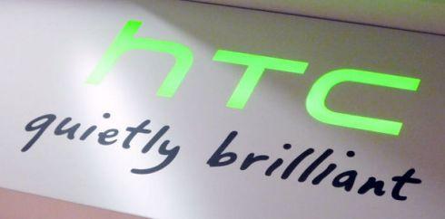 HTC готовит выпуск мощного смартфона M7