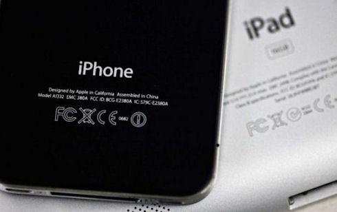 Apple больше не доверяет Samsung?