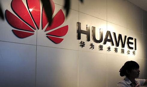 Китай заступился за ZTE и Huawei