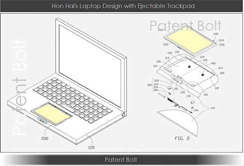 Съемный трекпад ноутбука превращается… в компьютерную мышь