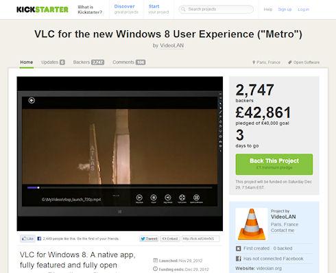 Для VLC-плеера под Windows 8 ищут деньги на Kickstarter
