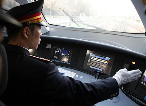 В Китае появилась самая длинная железнодорожная ветка в мире