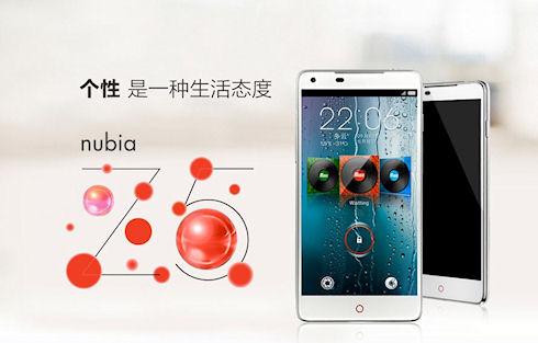 ZTE Nubia Z5 – легкий современный смартфон