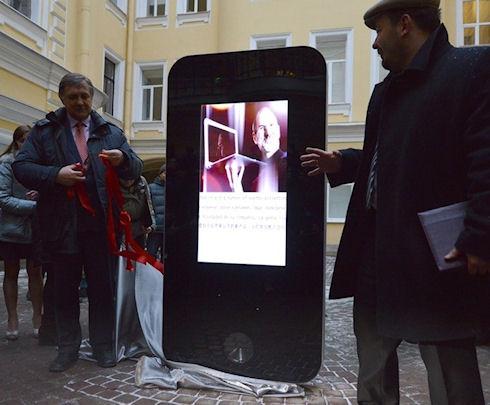 Памятник Стиву Джобсу появился в Санкт-Петербурге