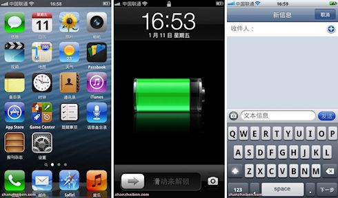 Айфон Андроид Китайский