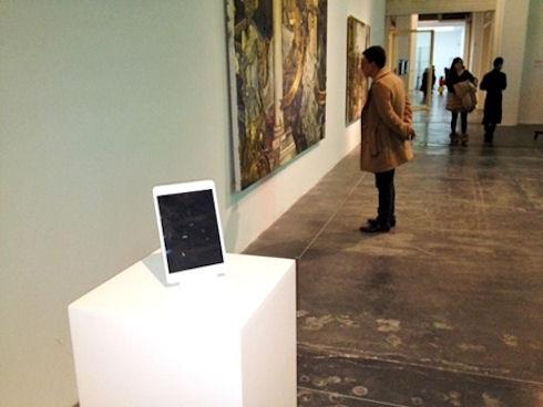 iPad стал экспонатом выставки китайского художника
