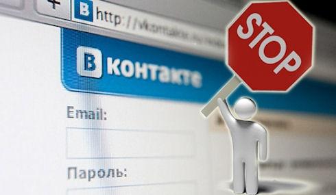 ВКонтакте могут закрыть из-за детской порнографии